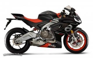 2020 Aprilia RS 660 sportsbike