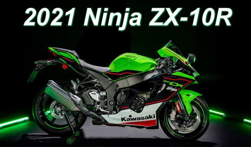 2021 Kawasaki ZX-10R & ZX-10RR Model Update