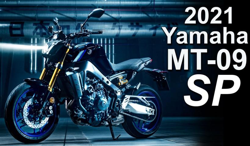 2021 Yamaha MT-09 SP Model Update Overview
